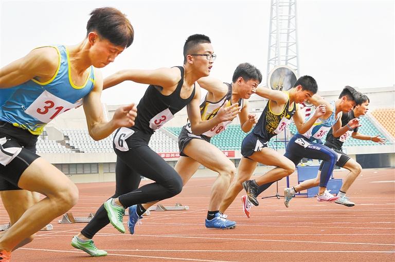 中小学生 田径运动会 开幕