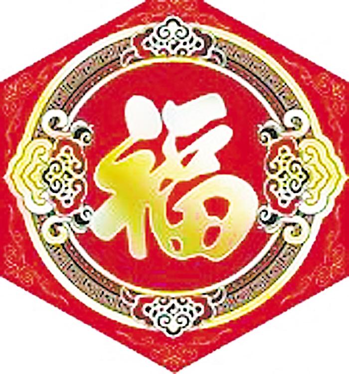 -->  记者 龚益   本报讯 火红的灯笼,喜庆的对联,吉祥的福字每到这个时候,处处张灯结彩,喜气洋洋,温馨浓郁的喜庆气息总会扑面而来。到处洋溢着的浓浓年味让每个人都深刻地感受到,中国人最重要的节日春节,已经悄然临近了。   许多家庭都希望把家装饰得喜庆朝气,充满活力,以此向亲朋好友展示最新的面貌。怎样才能打造出年味儿十足的家居环境呢?其实不用大动干戈,一个小小的颜色改变,一些小小的装饰物就能做到,当然如果你够豪气,新一年换上新家具当然是最气派的了。临近年底,许多商家也纷纷推出优惠,记者周围也