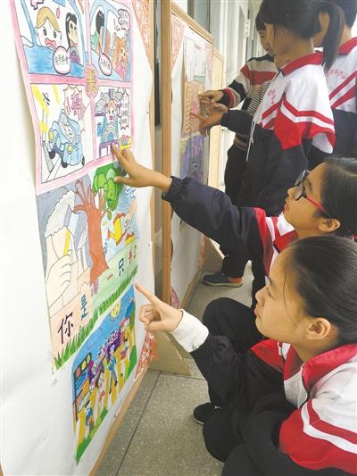 学开展以 平安法治 为主题的系列活动