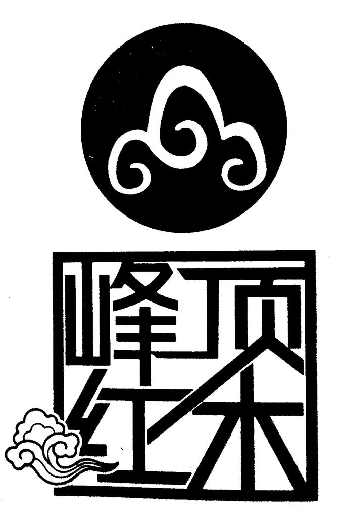 红木特质logo