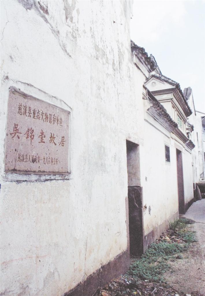 盐业与鸣鹤古镇的兴衰,盐民疾苦紧密相连,古镇的俗称(鸣鹤场),地名
