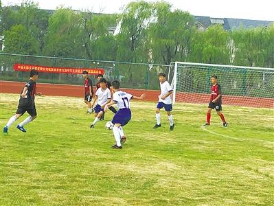 第一届校园足球联赛落幕