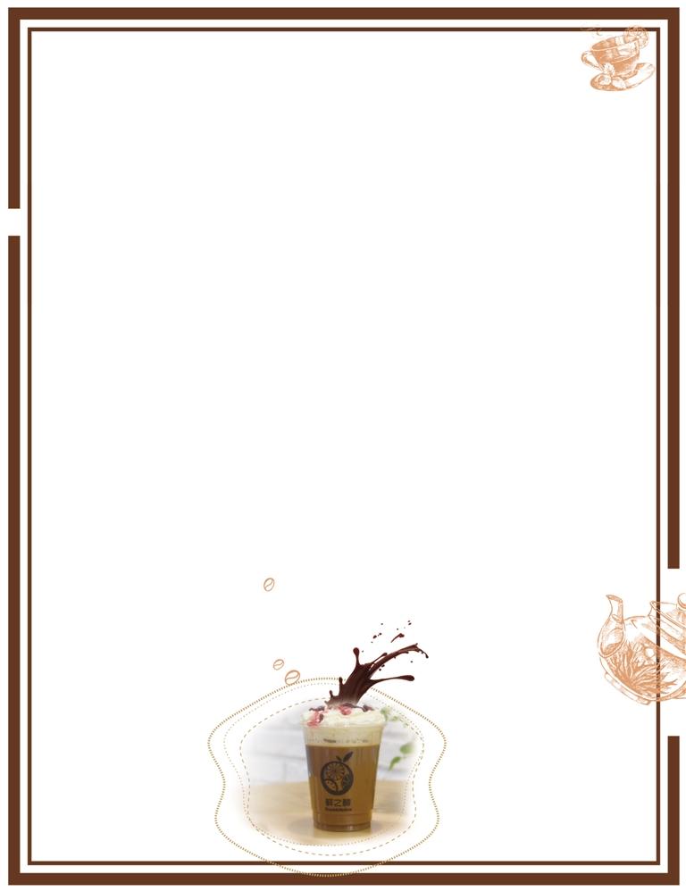 ppt 背景 背景图片 边框 模板 设计 相框 768_998 竖版 竖屏